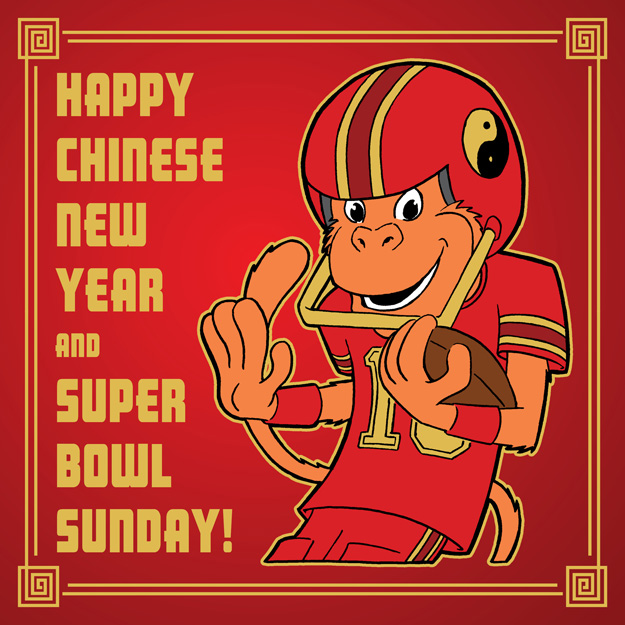 Year of the Super Bowl Sunday