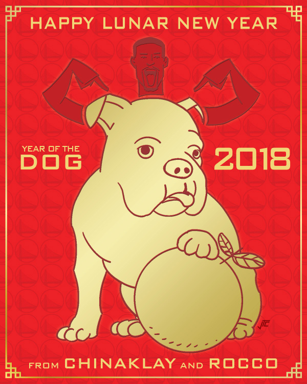Year of the Rocco